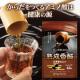 イベント「【伝統的醸造製法で丹念にじっくり発酵】熟成香醋 モニター募集」の画像