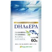 青魚のサラサラ成分で健康生活「DHA&EPA」モニター募集!