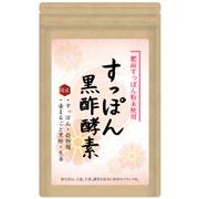 株式会社クロレラサプライの取り扱い商品「すっぽん黒酢酵素」の画像