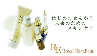 【ベルリッチ化粧品】株式会社ベル・コーポレーション