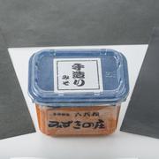 【146年の歴史が詰まった内山味噌店のお味噌のアレンジ料理募集】10名様限定