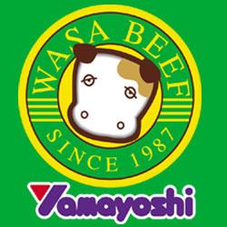 わさビーフのヤマヨシ ポテトチップス通販オンラインショップ