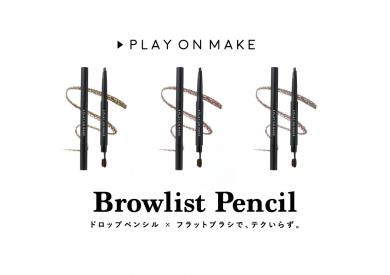 Browlist Pencil