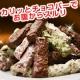 イベント「チョコでダイエット!【オールブランデトックチョコバー700g】」の画像