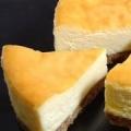 【ツイッターでつぶやいて】NYチーズケーキプレゼント!/モニター・サンプル企画
