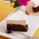 \アンケート回答/◆王様のショコラケーキ 1名◆BrushUP学び