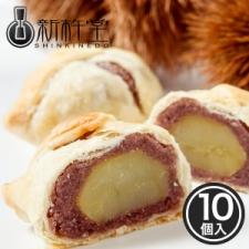 株式会社パセリの取り扱い商品「栗いっパイ 10個」の画像