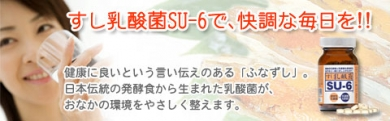 総合ギフト&健康食品専門店 株式会社オービター