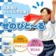 イベント「手書きモニター【10名様】お子様の成長期応援サプリ★」の画像