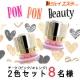 イベント「【ジェイエステ】PON!!PON!!Beauty✦チーク2色セットモニター8名様」の画像