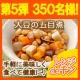 イベント「【350名様大募集!】大豆の五目煮をプレゼント★満腹ダイエットお試し!」の画像