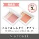 イベント「新商品!VINTORTEミネラルシルクチークカラー現品プレゼント!」の画像