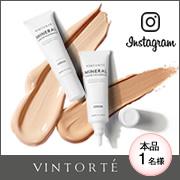 【VINTORTE】Instagramモニター募集♪リキッドファンデが当たる♪