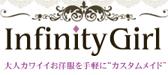 Infinity Girl