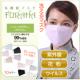 【インスタ投稿・10名様】フィルター付「ふらはマスク」のモニター募集♪