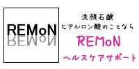 株式会社REMON