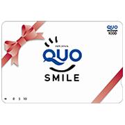 ヤマト株式会社の取り扱い商品「QUOカード1000円分 5名様」の画像