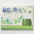 野菜不足!便秘解消に!濃くて美味しい【藍の青汁】厳選素材と藍を使用。/モニター・サンプル企画