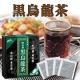 イベント「【健康茶なら村田園】 黒烏龍茶で冬の間にダイエット♪」の画像