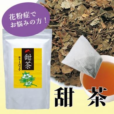 花粉症の方にオススメ!村田園の【甜茶】(てんちゃ)