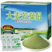 熊本県産 大麦若葉青汁