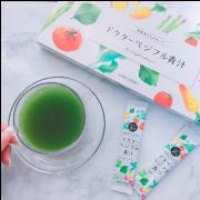 青汁好きのオススメNo.1★九州産やさいの栄養たっぷり美味しい青汁をプレゼント♪