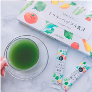 「青汁好きのオススメNo.1★九州産やさいの栄養たっぷり美味しい青汁をプレゼント♪」の画像、株式会社グランデのモニター・サンプル企画
