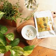 「糖質を徹底カット!医師監修の低糖サプリ『金の菊芋』をプレゼント♪」の画像、株式会社グランデのモニター・サンプル企画