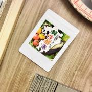 株式会社グランデの取り扱い商品「美容もダイエットも叶う!生酵素サプリ『九州やさいの純生酵素』」の画像