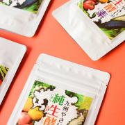 ドクターベジフル「九州やさいの純生酵素」商品ページ