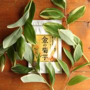 ドクターベジフル「金の菊芋」商品ページ