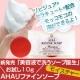 イベント「美容液ソープ【AHAリファインソープモイスチャー】モニター100名様募集」の画像