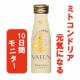 ミトコンドリア活躍飲料「VATEN]新発売記念モニター10日分を10名様/モニター・サンプル企画