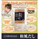 イベント「料理好きの方大募集!レシピ投稿で「化学調味料無添加・和風だしパック」たっぷり30包入りをプレゼント!」の画像