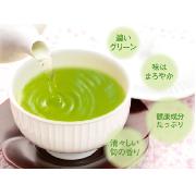 「【静岡県の深むし緑茶】アンケートモニター募集」の画像、株式会社荒畑園のモニター・サンプル企画