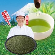 【肌寒い日には温かい緑茶♪ 静岡県産のこだわりの特選荒茶旬1煎】モニター募集!