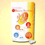 株式会社バイオ・コーポレーションの取り扱い商品「PS・テアニン・ギャバ含有食品「Dr.ブレインサポート煌」」の画像