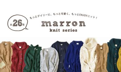 【全26型】Zootie(ズーティー):マロンニットシリーズ
