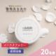 【フォロー&投稿】クレンジングバター☆バターのようにとろける質感と白花美容成分/モニター・サンプル企画