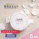 クレンジングバター☆バターのようにとろける質感と白花美容成分/モニター・サンプル企画