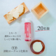 【新商品】W発酵の力でしっとり美肌へ♪酒粕ヨーグルト化粧水/モニター・サンプル企画