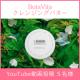 【YouTube動画募集】バターのようにとろける質感!植物生まれのクレンジング♪動画モニター5名様募集☆/モニター・サンプル企画