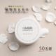 イベント「【インスタフォロー】クレンジングバター☆バターのようにとろける質感と白花美容成分」の画像