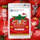 イベント「リニューアル!★とまとダイエット・サプリが新しくなりました!」の画像
