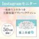 イベント「新商品『王様保湿ソフトパックティシュ』極上体感を50名様に!」の画像