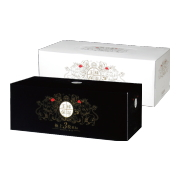 アスト株式会社の取り扱い商品「王様保湿ボックスティシュ白黒各1箱」の画像