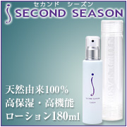 SECOND SEASON Lotion ローション