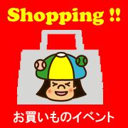 「☆お買いものイベント☆ 幼児ドリル購入レポートで「QUOカード」プレゼント!」の画像、くもん出版のモニター・サンプル企画