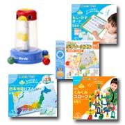 くもん出版の取り扱い商品「「KUMON TOY」からお好きな玩具1点」の画像