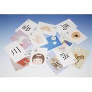 くもんのオリジナル・カード教具、81アイテムが勢ぞろい!
